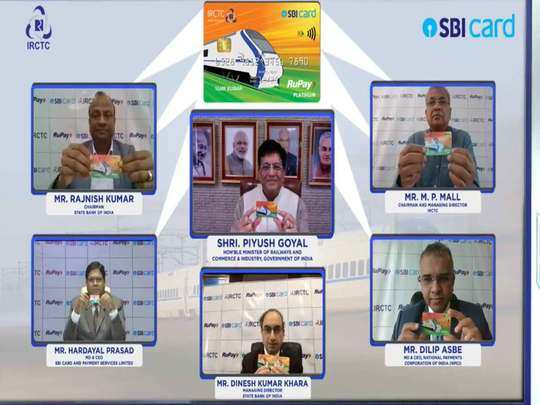 sbi has issued rupe international credit card, it will get railway tickets for free