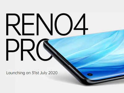 रेनो 4 प्रो