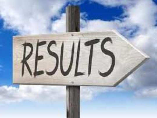 SSC Result 2020: इयत्ता दहावीचा निकाल उद्या