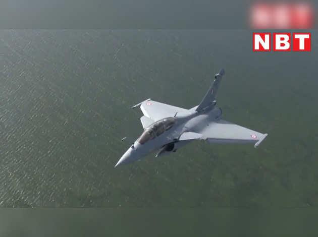 Birds Eye View : जब रक्षा मंत्री राजनाथ ने भरी थी राफेल में उड़ान