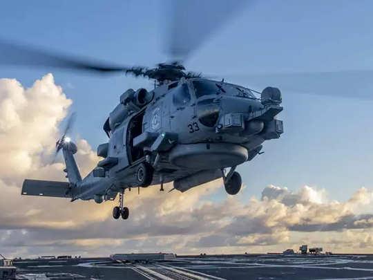 MH-60-R