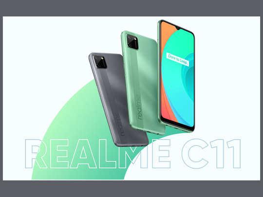 Realme C11 स्मार्टफोन खरीदने का शानदार मौका, दोपहर 12 बजे सेल