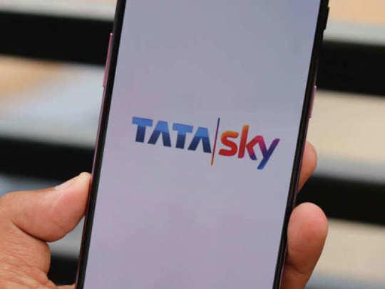 Tata Sky का बेस्ट ऑफर, आधे हुए इन सर्विसेज के दाम