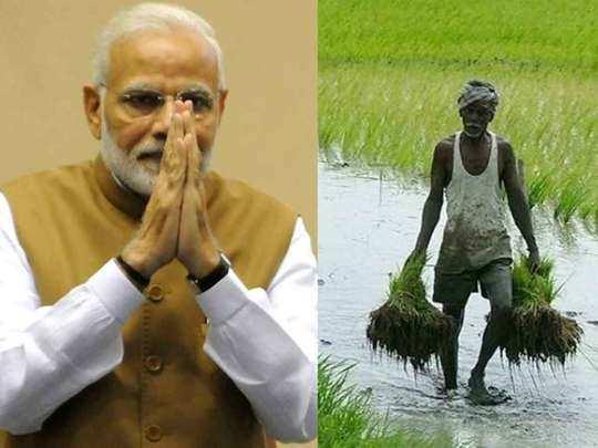 pm kisan samman nidhi yojana: 17,000 crores to be distributed in august