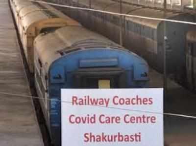 रेलवे ने दिल्ली में 503 आइसोलेशन कोच बनाए हैं।