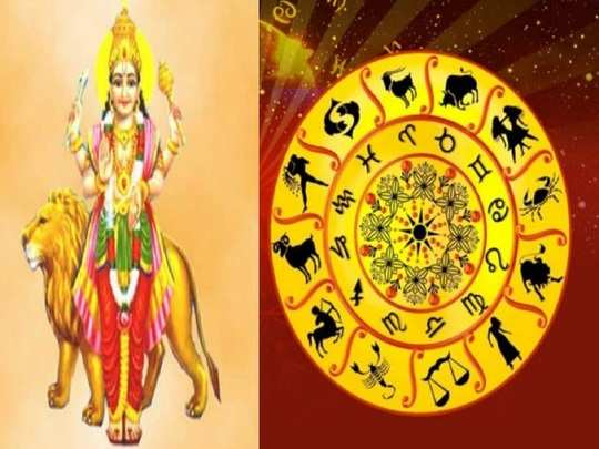 mercury transit in cancer 2020 know about these six zodiac signs will get benefits of budhaditya yoga