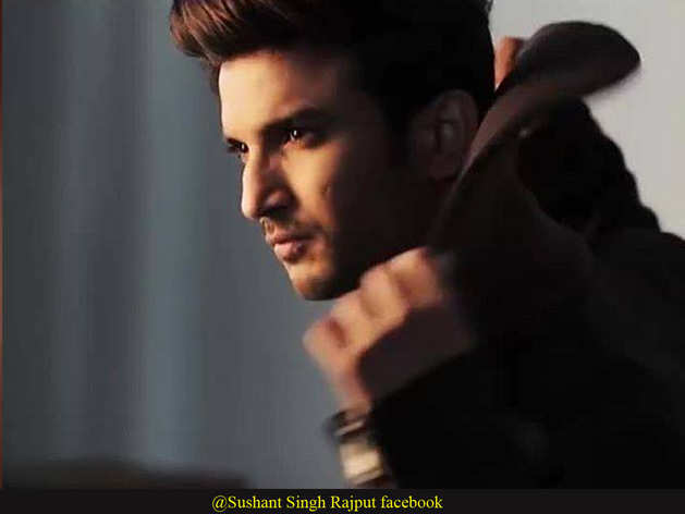 Bihar police now recorded a statement of Sushant's cook