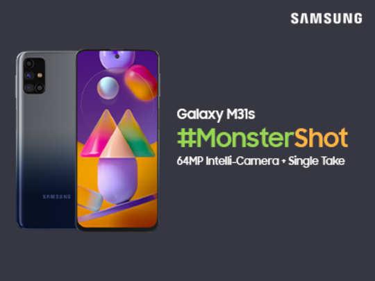 Samsung Galaxy M31s #MonsterShot
