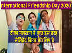 International Friendship Day 2020: टीका मलखान ने कुछ इस तरह सेलिब्रेट किया फ्रेंडशिप डे