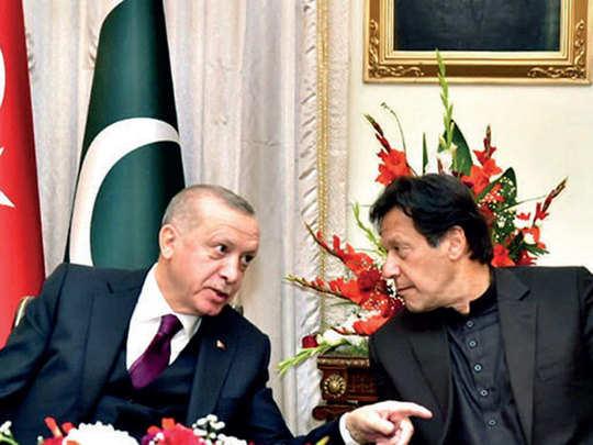 तुर्की के राष्ट्रपति एर्दोआन और पाकिस्तानी प्रधानमंत्री इमरान खान