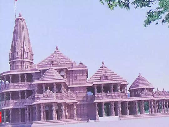 राम मंदिर का डिजाइन ऐसा होगा