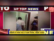 अखिलेश के 'बंगला कांड' से प्रियंका ने लिया 'सबक'...देखें यूपी की टॉप-5 खबरें