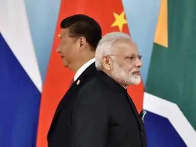 भारत चीन विवाद