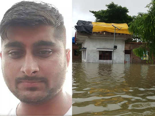bigg boss fame deepak thakurs village flooded