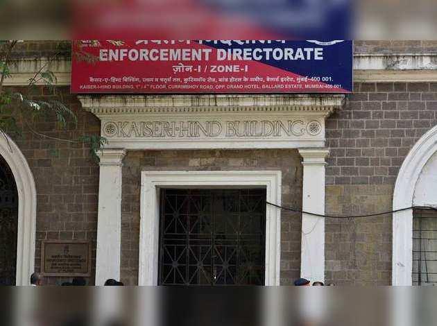 Sushant Singh Rajput case: Enforcement Directorate filed money laundering case for 'suspicious transaction'