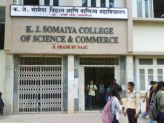 सोमय्या कॉलेजचा ४० तुकड्या बंद करण्याचा निर्णय