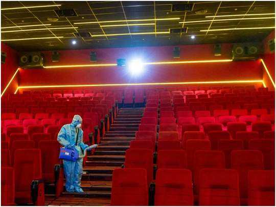 सिनेमागृह