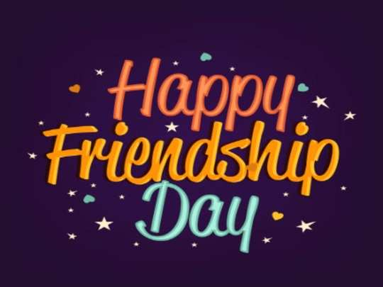 Friendship Day: ವಾಟ್ಸಪ್ ಸ್ಟಿಕರ್ಸ್ ಡೌನ್ಲೋಡ್ ಮಾಡಿ ಕಳುಹಿಸುವುದು ಹೇಗೆ?