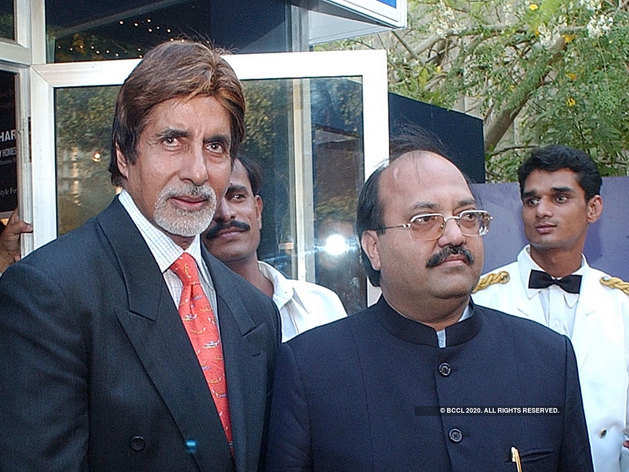 'Amar Kahani', relationship between political star Amar Singh and Bollywood star Amitabh Bachchan