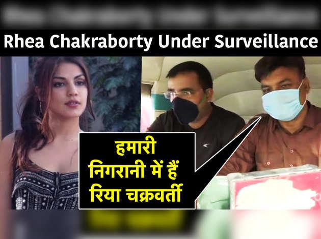 Rhea Chakraborty Under Surveillance: बिहार पुलिस की निगरानी में हैं रिया चक्रवर्ती