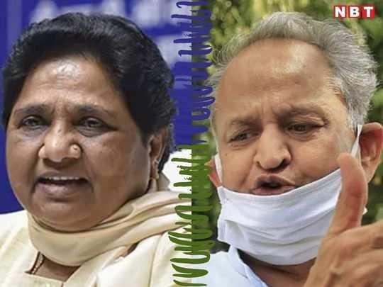 rajasthan political crisis news update