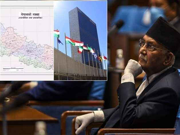 दुनिया को विवादित नक्शा भेज रहा नेपाल, क्या इसे मानेगा यूएन?