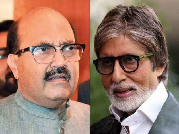 Amar Singh-Amitabh Bachchan