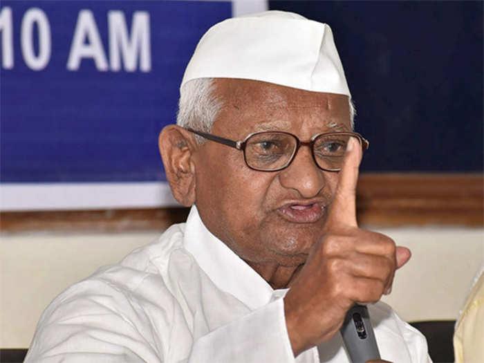 anna hazare : प्रशासक नियुक्ती पालकमंत्र्यांच्या सल्ल्यानेच, सरकारचा हजारेंना दणका