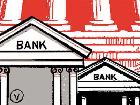 सहकारी बँका : काल आणि आज
