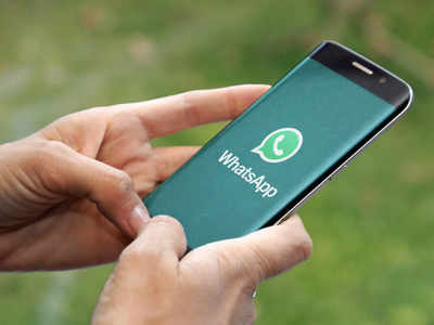Whatsapp पर बदल जाएगा चैटिंग का अंदाज, आ रहे 138 नए Emojis