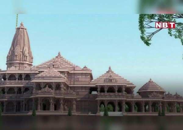 भूमि पूजन से पहले गा रही काशी, 'श्रीराम मंदिर बनने की पूरी है तैयारी'