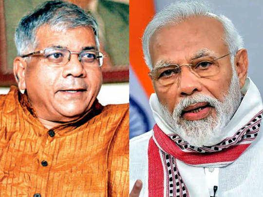 narendra modi-prakash ambedkar