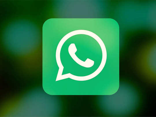 WhatsApp का नया फीचर अब बड़ी स्क्रीन पर, शेयर कर सकेंगे स्क्रीन