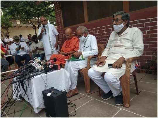 ram mandir bhumi pujan program starts from today latest updates