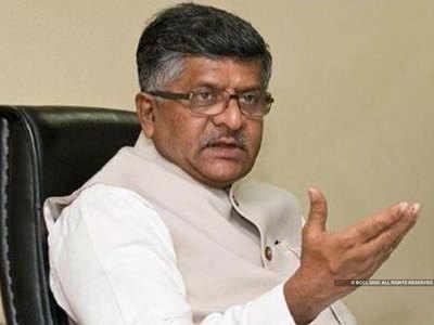 केंद्रीय मंत्री रवि शंकर प्रसाद। (फाइल फोटो)