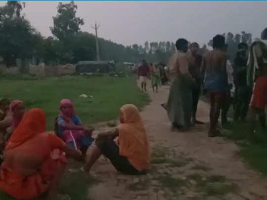 गांव के लोगों ने रात तक की तलाश