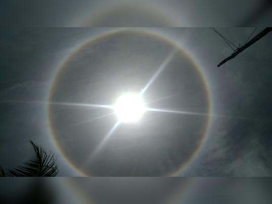 Sun ring: சூரியனைச் சுற்றி கருவளையம்... காரணம் தெரியாத மக்கள் ஏன்? Samayam-tamil