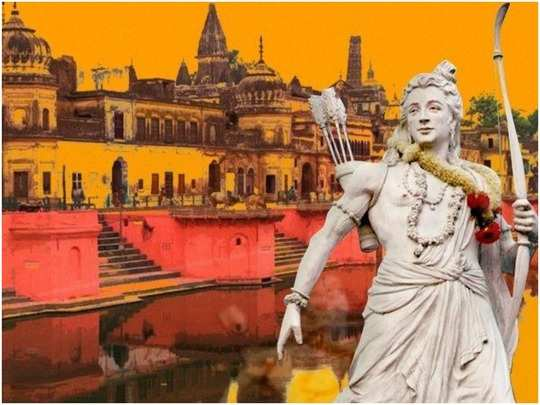 ayodhya (2)