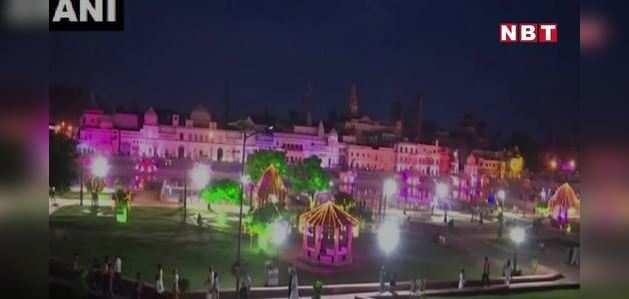 राम मंदिर भूमि पूजन से 2 दिन पहले ड्रोन से देखें अयोध्या नगरी