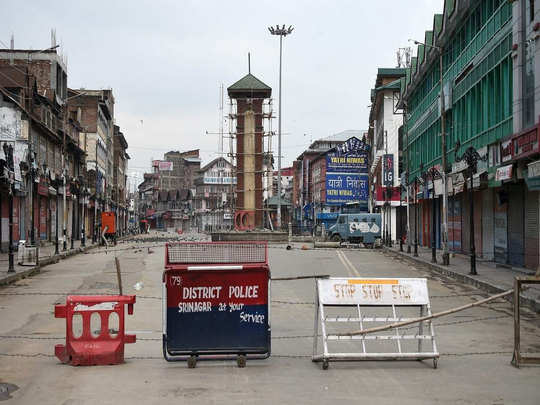 श्रीनगर में रहेगा कर्फ्यू