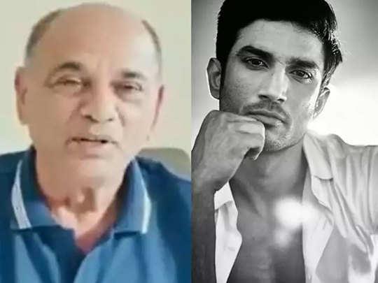 सुशांत के पिता ने फरवरी में शिकायत देने का दावा किया