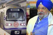Metro Kab Chalega : इन शर्तों के साथ इस महीने शुरू हो स...