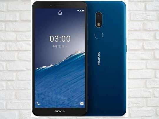 Nokia C3 से उठा पर्दा, दाम 8 हजार रुपये से कम