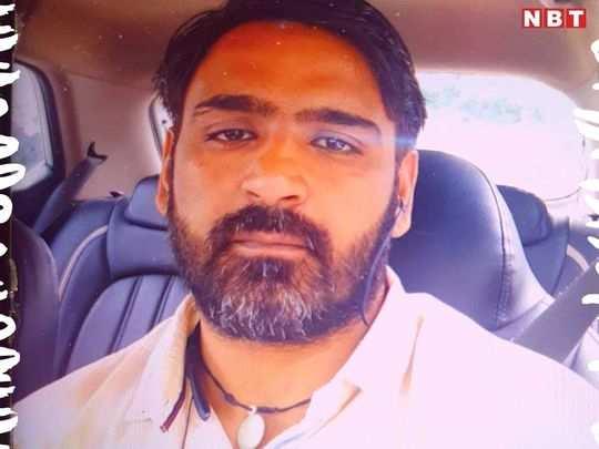 rajasthan news hindi