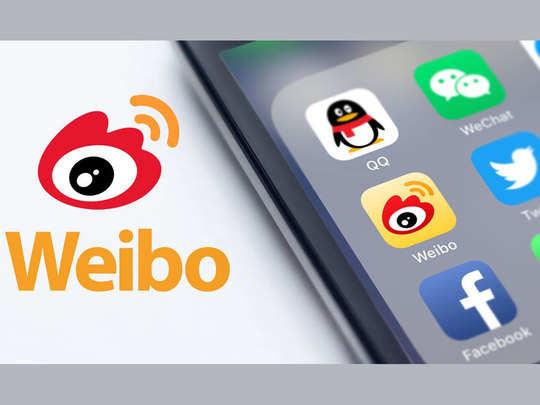 चीन के Weibo और Baidu ऐप हुए बैन, कई और पर गिरेगी गाज