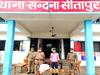 Sitapur news: अवैध हथियार फैक्ट्री का भंडाफोड़, 25 हजार के इनामी बदमाश समेत 3 अरेस्ट