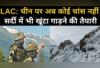 लद्दाख: सर्दी में भी खूंटा गाड़ने की तैयारी में सेना