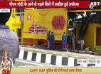 PM मोदी के आने से पहले किले में तब्दील अयोध्या