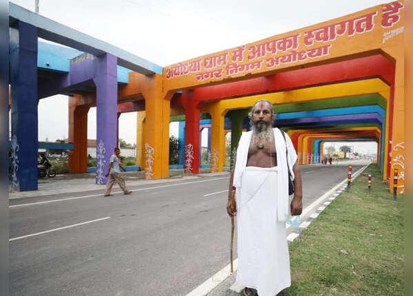 सरयू तट पर सियावर रामचंद्र की जय