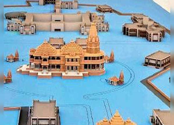 फिर राम मंदिर तीर्थ क्षेत्र ट्रस्ट का हुआ गठन